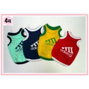 (犬服ネコポス便 )4号 adidog メッシュタンク 4色 (激安 ドッグウェア Tシャツ)|chaidee-wanwan