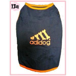 (犬服 ネコポス便)13号 Tシャツ adidog(ネイビー)  (激安 ドッグウェア Tシャツ)|chaidee-wanwan