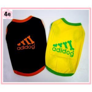 (犬服 ネコポス便)Tシャツ adidog (イエロー・ネイビー)4号 (激安 ドッグウェア Tシャツ)|chaidee-wanwan