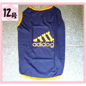(犬服 ネコポス便)12号 Tシャツ adidog(ネイビー)  (激安 ドッグウェア Tシャツ)|chaidee-wanwan