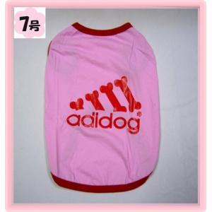 (犬服 ネコポス便)7号 Tシャツ adidog(ピンク) (激安 ドッグウェア Tシャツ)|chaidee-wanwan