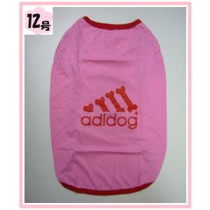 (犬服 ネコポス便)12号 Tシャツ adidog(ピンク)  (激安 ドッグウェア Tシャツ)|chaidee-wanwan
