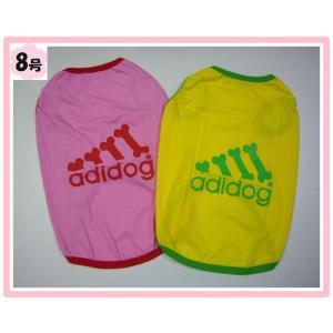 (犬服 ネコポス便)8号 Tシャツ adidog(ピンク&イエロー)  (激安 ドッグウェア Tシャツ)|chaidee-wanwan