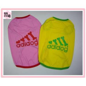 (犬服 ネコポス便)11号 Tシャツ adidog(ピンク&イエロー)  (激安 ドッグウェア Tシャツ)|chaidee-wanwan