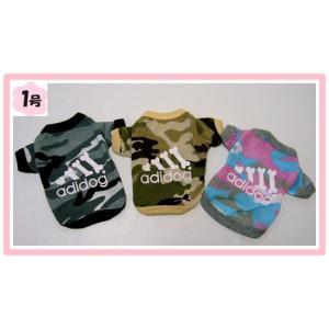 (犬服 ネコポス便)Tシャツ(袖あり) 迷彩adidog(ロゴ大) 1号(激安 ドッグウェア Tシャツ)|chaidee-wanwan