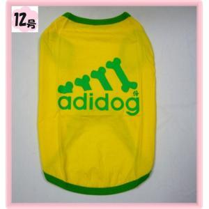 (犬服 ネコポス便)12号 Tシャツ adidog(イエロー)  (激安 ドッグウェア Tシャツ)|chaidee-wanwan