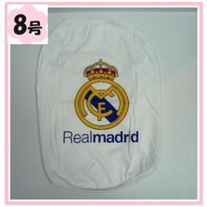 (犬服 送料無料)8号 Tシャツ レアルマドリード  (激安 ドッグウェア Tシャツ)|chaidee-wanwan