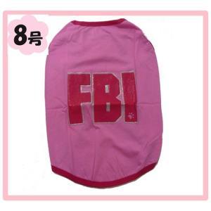 (犬服 ネコポス便)8号 Tシャツ ピンクF・B・I  (激安 ドッグウェア Tシャツ)|chaidee-wanwan