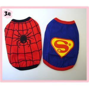 (犬服ネコポス便 )Tシャツ スパイダーマン/スーパーワン 3号(激安 ドッグウェア Tシャツ)|chaidee-wanwan