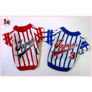 (犬服 ネコポス便)1号 Tシャツ(袖あり) ベースボールジャパン応援ウェア (激安 ドッグウェア Tシャツ)|chaidee-wanwan