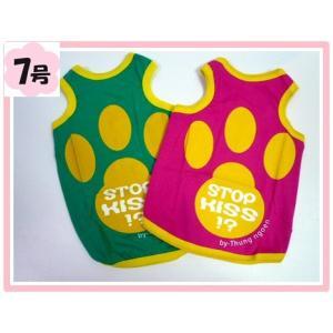 (犬服 ネコポス便)7号 タンクトップ カラフル肉球  (激安 ドッグウェア Tシャツ)|chaidee-wanwan