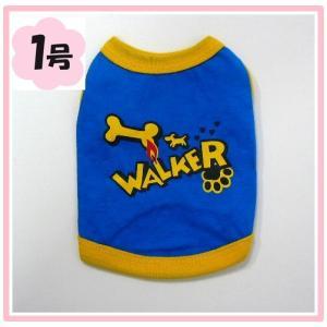 (犬服ネコポス便 )TシャツWALKER1号(激安 ドッグウェア Tシャツ)|chaidee-wanwan