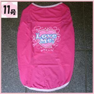 (犬服 ネコポス便)11号 Tシャツ LOVE ME! (激安 ドッグウェア Tシャツ)|chaidee-wanwan