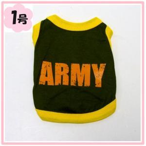 (犬服 ネコポス便)Tシャツ ARMY1号(激安 ドッグウェア Tシャツ)|chaidee-wanwan