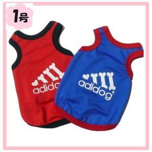 (犬服 ネコポス便)1号 adidog メッシュタンク (激安 ドッグウェア Tシャツ) chaidee-wanwan
