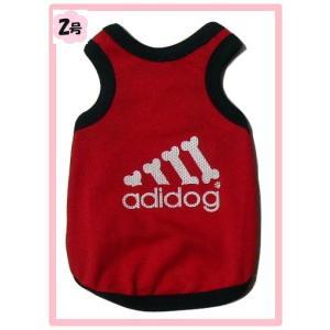 (犬服 送料無料)2号 adidog メッシュタンク(赤) (激安 ドッグウェア Tシャツ)|chaidee-wanwan