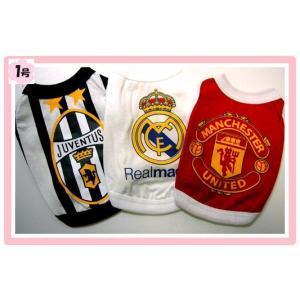 (犬服 ネコポス便)Tシャツ 人気海外サッカーチーム(A) 1号(激安 ドッグウェア Tシャツ)|chaidee-wanwan