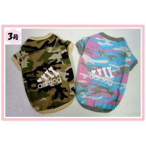 (犬服 ネコポス便)Tシャツ(袖あり) 迷彩adidog(ロゴ大) 3号(激安 ドッグウェア Tシャツ)|chaidee-wanwan