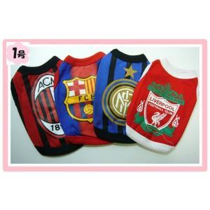 (犬服 ネコポス便)Tシャツ 人気海外サッカーチーム(B) 1号(激安 ドッグウェア Tシャツ)|chaidee-wanwan