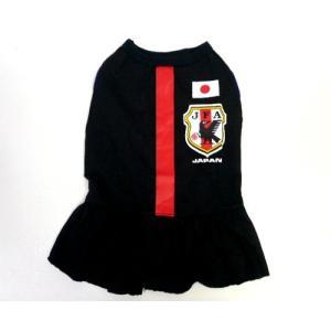 (犬服 ネコポス便)Tシャツ/ワンピ サッカー日本代表応援ウェア 4号(激安 ドッグウェア Tシャツ)|chaidee-wanwan|04