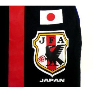 (犬服 ネコポス便)Tシャツ/ワンピ サッカー日本代表応援ウェア 4号(激安 ドッグウェア Tシャツ)|chaidee-wanwan|05