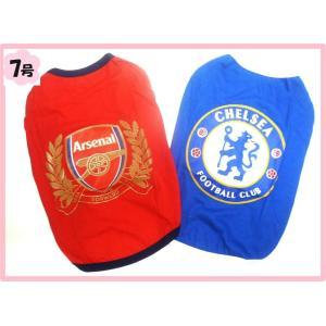 (犬服 送料無料)7号 Tシャツ 人気海外サッカーチーム(C) (激安 ドッグウェア Tシャツ)|chaidee-wanwan