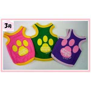 (犬服ネコポス便 )タンクトップカラフル肉球3号(激安 ドッグウェア Tシャツ)|chaidee-wanwan