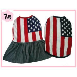 (犬服 ネコポス便)7号  Tシャツ/ワンピース 星条旗 (激安 ドッグウェア Tシャツ)|chaidee-wanwan