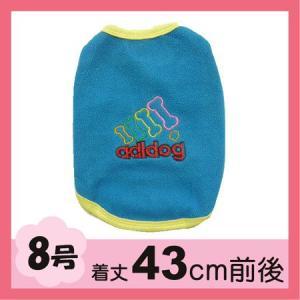 (犬服ネコポス便)8号フリースワンT adidog(青)(激安 ドッグウェア)|chaidee-wanwan