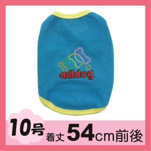 (犬服ネコポス便)10号フリースワンT adidog(青)(激安 ドッグウェア) chaidee-wanwan