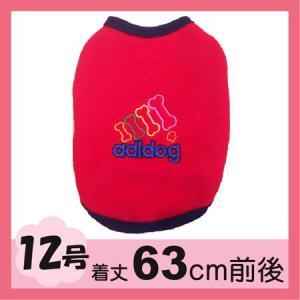 (犬服ネコポス便)12号フリースワンT adidog (赤)(激安 ドッグウェア)|chaidee-wanwan