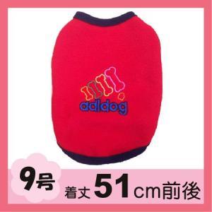 (犬服ネコポス便 )9号フリースワンT adidog (赤)9号(激安 ドッグウェア)|chaidee-wanwan