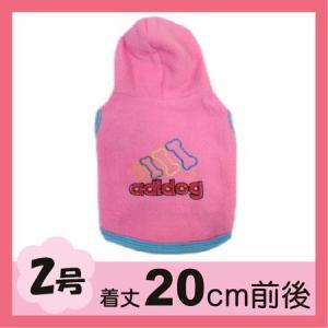 (犬服 ネコポス便) 2号 フリースパーカー adidog (ピンク)(激安 ドッグウェア)|chaidee-wanwan