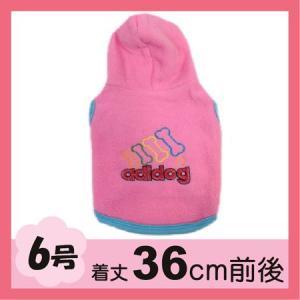 (犬服 ネコポス便) 6号 フリースパーカー adidog (ピンク)(激安 ドッグウェア)|chaidee-wanwan