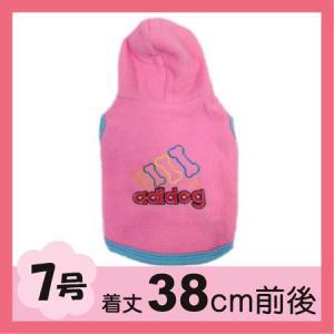 (犬服 ネコポス便) 7号 フリースパーカー adidog (ピンク)(激安 ドッグウェア)|chaidee-wanwan