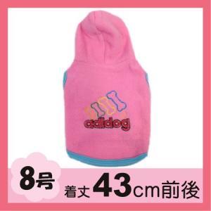 (犬服 ネコポス便)8号フリースパーカー adidog (ピンク)(激安 ドッグウェア)|chaidee-wanwan