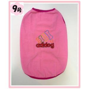 (犬服 ネコポス便)9号フリースTシャツ adidog (ピンク)(激安 ドッグウェア)|chaidee-wanwan