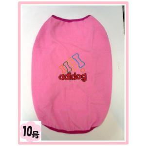 (犬服ネコポス便)10号フリースTシャツ adidog (ピンク)(激安 ドッグウェア) chaidee-wanwan