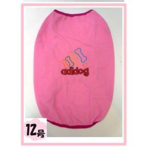 (犬服ネコポス便)12号フリースパーカー adidog (ピンク)(激安 ドッグウェア)|chaidee-wanwan