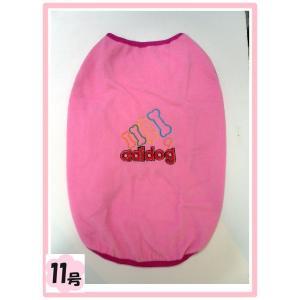 (犬服ネコポス便)11号フリースTシャツ adidog (ピンク)(激安 ドッグウェア)|chaidee-wanwan
