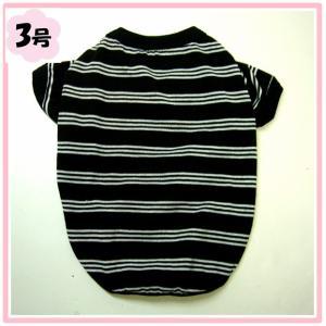 (犬服ネコポス便 )Tシャツ(袖あり) 黒ジーミーストライプ 3号(激安 ドッグウェア Tシャツ)|chaidee-wanwan