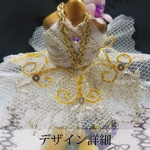 Ballet Petite Torso -バレエプティトルソー- Un -オーロラ-|chaines-couture|02