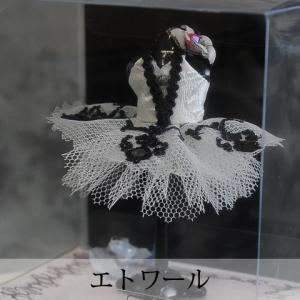 Ballet Petite Torso -バレエプティトルソー- Un -エトワール-|chaines-couture