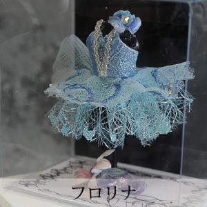 Ballet Petite Torso -バレエプティトルソー- Un -フロリナ-|chaines-couture