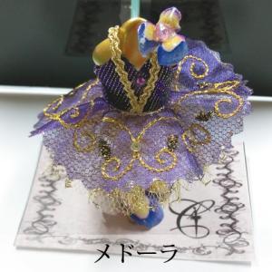 Ballet Petite Torso -バレエプティトルソー- Un -メドーラ-|chaines-couture
