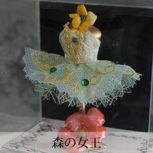 Ballet Petite Torso -バレエプティトルソー- Un -森の女王-|chaines-couture
