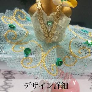 Ballet Petite Torso -バレエプティトルソー- Un -森の女王-|chaines-couture|02