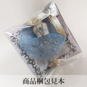 Ballet Petite Torso -バレエプティトルソー- Un -森の女王-|chaines-couture|03
