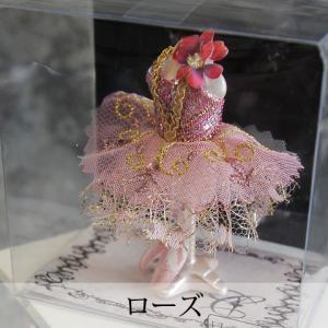 Ballet Petite Torso -バレエプティトルソー- Un -ローズ-|chaines-couture