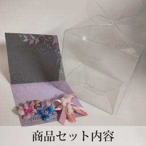 Custom Papier Emballage -カスタム パピエ アンバラージュ- Trois1|chaines-couture